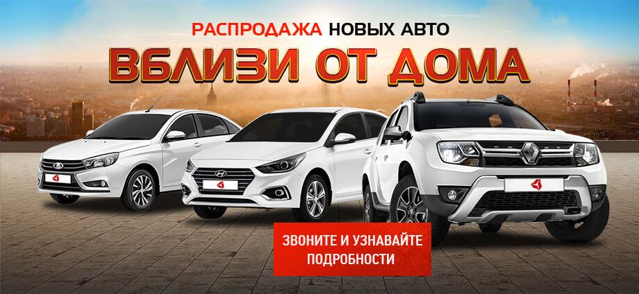 943f36805e178 Официальный дилер автосалон МАС МОТОРС, Москва - продажа авто