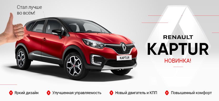 Недорогие автосалоны в москве отзывы об автосалонах рено москва