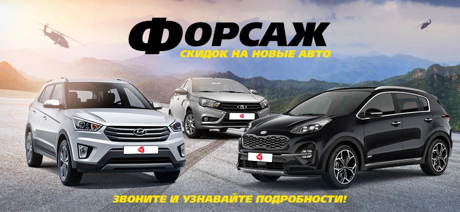 сайт авто 24 красноярск официальный сайт