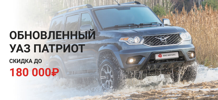 Официальный дилер автосалон МАС МОТОРС, Москва - продажа авто 47601b45bcd