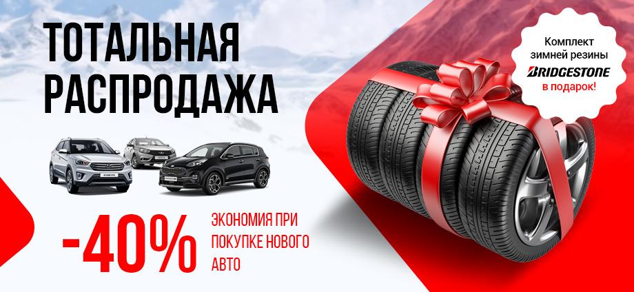 Автосалон vip авто москва новые черемушки денежный кредит под залог авто