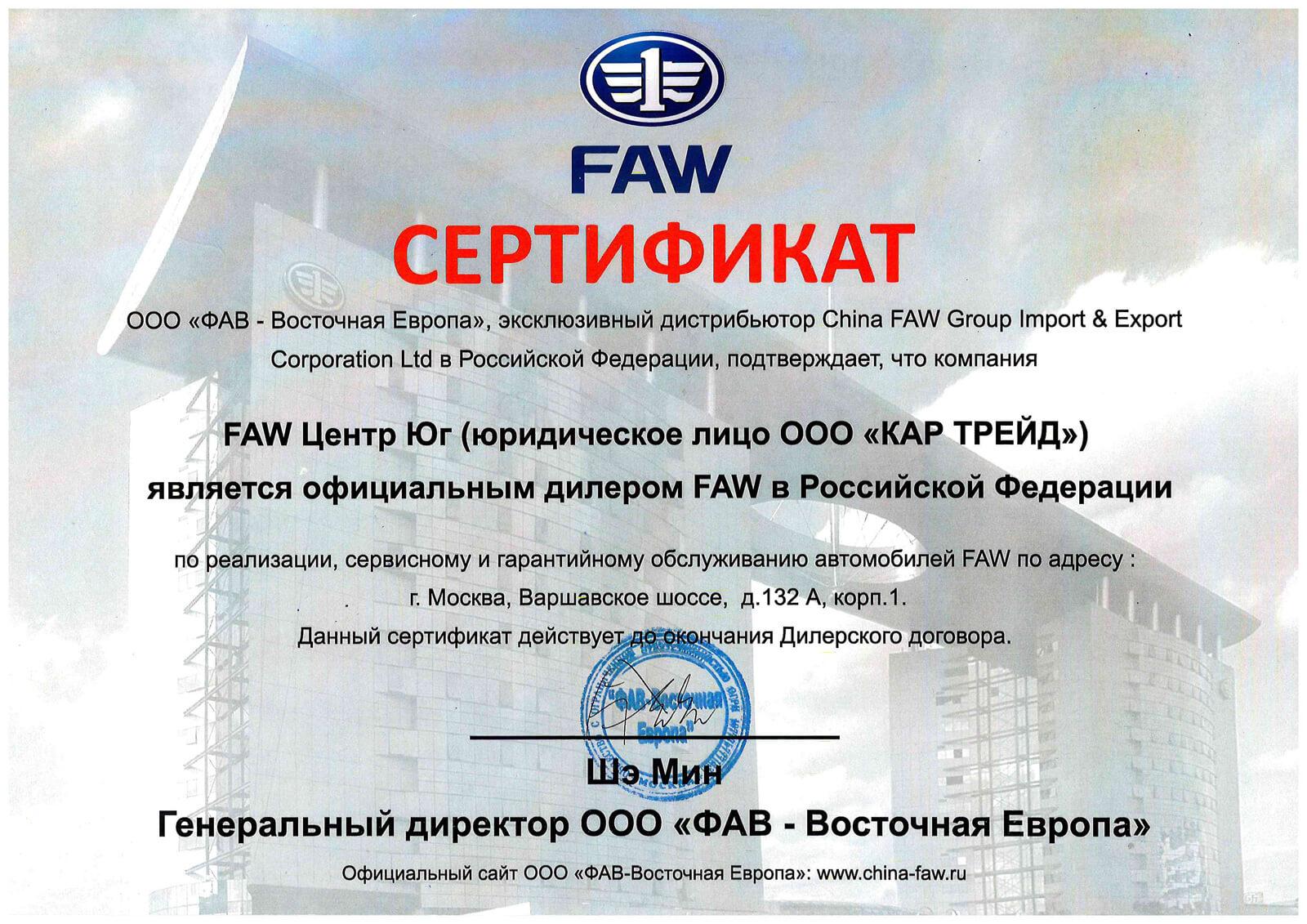 Грузовые автосалоны москвы адреса договор залога при аренде автомобиля