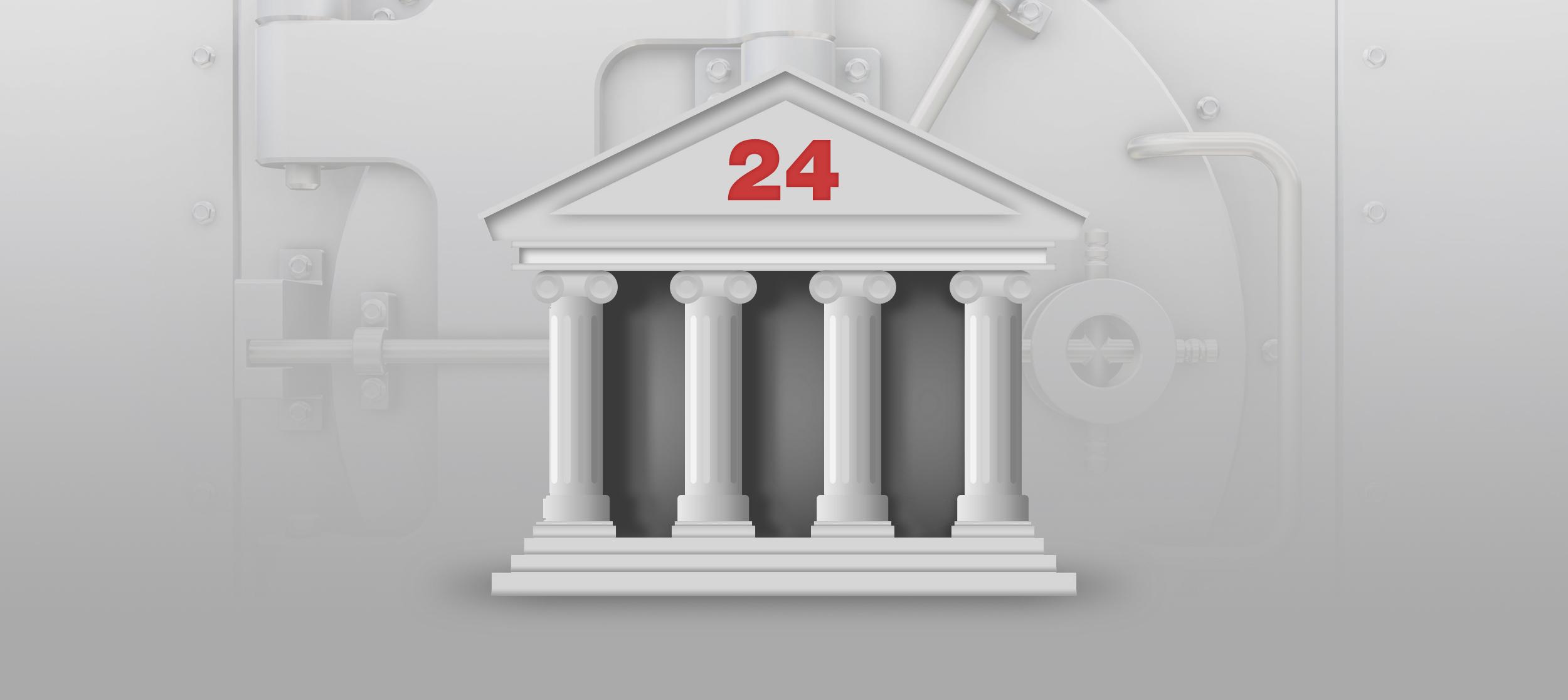 29 банков - партнеров