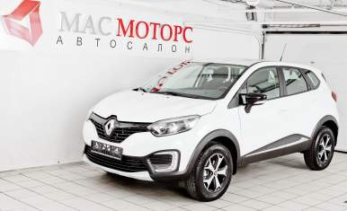 Renault Kaptur Белый