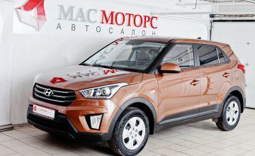 Hyundai Creta Оранжевый металлик